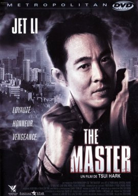 THE MASTER 2